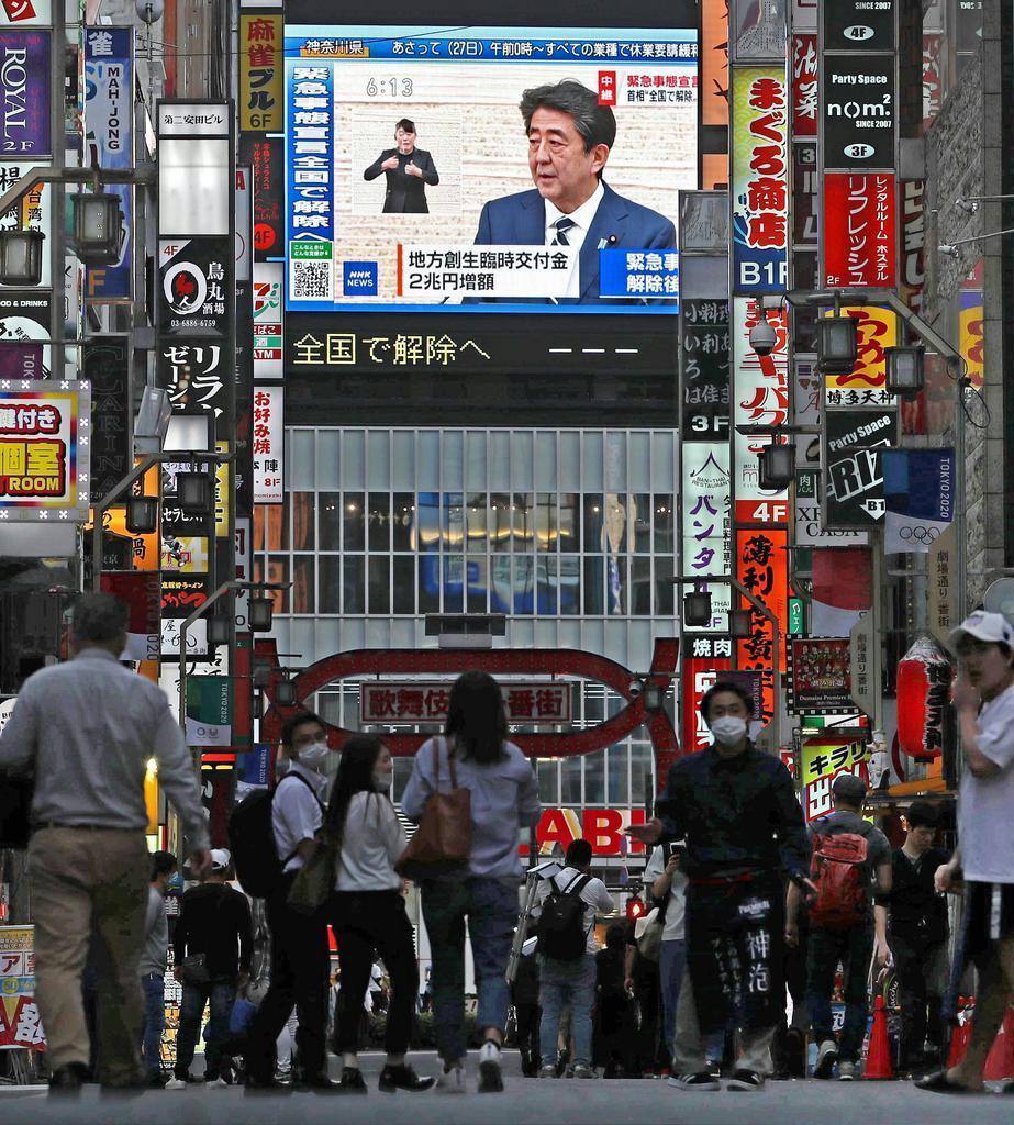 【論壇時評】7月号 公徳心と規律高い「日本モデル」 論説委員・岡部伸
