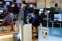 NY株反落、710ドル安 感染増で経済回復遅れ懸念