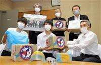 台湾から大量医療物資 兵庫・新温泉町「友好深めたい」