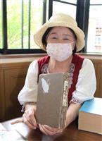父・太郎が残した日記 風太郎と描写似通う 兵庫