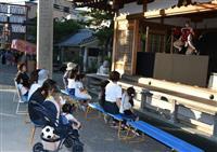 厳島神社で弁天さんの夜店にぎわう 淡路人形座「戎舞」も