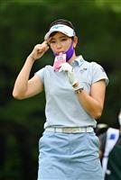 原英莉花が好発進「我慢してプレーできた」 女子ゴルフ開幕戦