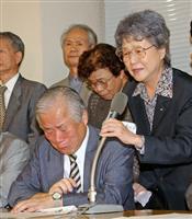 日本人拉致記述が復活 米テロ報告書