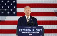 【米大統領選】民主党の党大会、大半のイベントがオンラインに 新型コロナ対策で