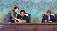 朝鮮戦争70年 北、核抑止力は「戦略的選択」 韓国批判は控え