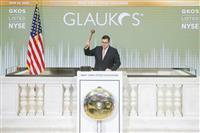 NY株反発、299ドル高 米金融規制緩和を好感