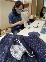 """口元彩る""""江戸文化"""" 浴衣や足袋の老舗、夏用マスクに匠の技"""