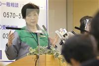 東京都内で新たに60人感染 緊急事態宣言解除後で最多