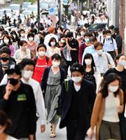 都内で職場内感染相次ぐ 新規感染者も高止まり