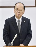 「国民の信頼が基盤」福岡高検・甲斐検事長が就任会見