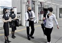 スタフラ社長が「搭乗お願い」チラシ 小倉駅前で呼びかけ