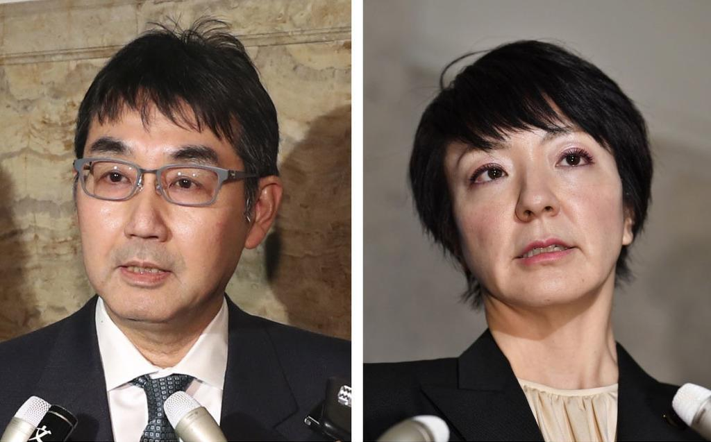 河井前法相夫妻の勾留期限を7月8日まで延長 東京地裁