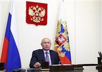 日本教科書、原爆投下は「連合国」と記述? プーチン氏主張