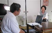 竹島のアシカ漁 証言の動画をユーチューブで公開
