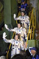 米ロ企業、23年に初の観光宇宙遊泳を計画 費用2百億円超か