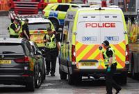 英北部スコットランドで複数人刺される 3人死亡、テロ事件か