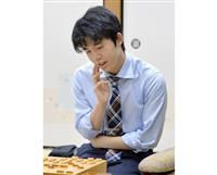 藤井七段、初タイトルに王手なるか 28日に第2局 ヒューリック杯棋聖戦