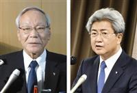 日医会長選 横倉氏落選、自民に驚き