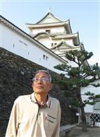和歌山城が名城たるゆえん 石垣、赤く塗られた門