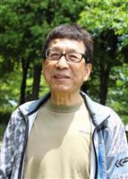 動植物を後世に 生息地保護活動に取り組む 長野県希少種調査・研究会 南沢正史会長(70…