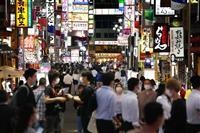 東京で新たに57人感染 緊急事態解除後で最多
