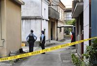 「助けて」白昼響く叫び 静岡・沼津の女子大生死亡