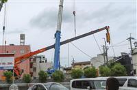 住宅直撃のアーム撤去 大阪のクレーン車事故