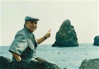 【話の肖像画】作家・阿刀田高(85)(8)ギリシャの知恵を面白く