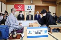 【ヒューリック杯棋聖戦】(動画あり)注目の第2局始まる 藤井七段は初の和服姿