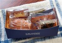 【ヒューリック杯棋聖戦】第2局のおやつ 人気洋菓子店「アテスウェイ」の焼き菓子