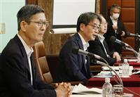 西村担当相「廃止」強調を反省 新型コロナ専門家会議改編めぐり