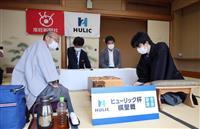 【ヒューリック杯棋聖戦】渡辺棋聖の攻めを迎え撃つ藤井七段 緊迫した戦いで中盤に突入