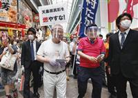 愛知知事解職へ協力訴え 高須院長と河村市長