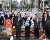 野党党首が都知事選応援そろい踏み 枝野氏「命と暮らし守る候補」と訴え