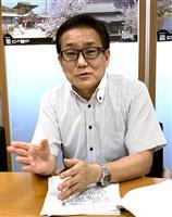 自民党捕鯨議連副幹事長の江島氏「脱退で不利なし」「おいしさPR必要」