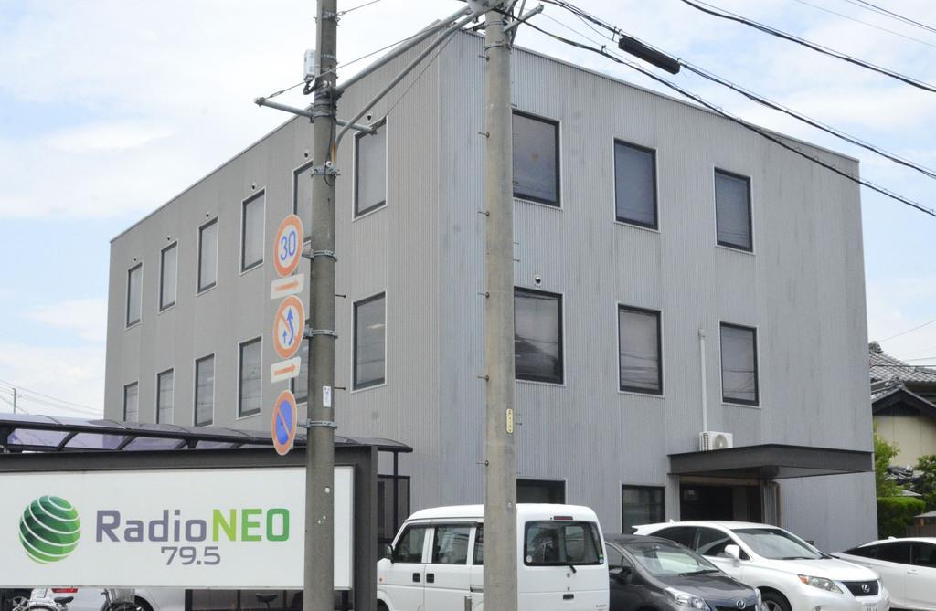 名古屋のFMラジオ閉局 全国2例目、経営悪化で
