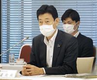 西村担当相、緊急事態の再指定検討せず コロナ感染増で