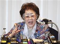 【新聞に喝!】日本人の「精神奴隷」化に終止符を 元東京大学史料編纂所教授・酒井信彦