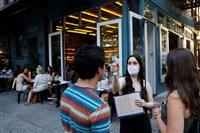 新型コロナの感染者数1千万人超える 死者は50万人目前