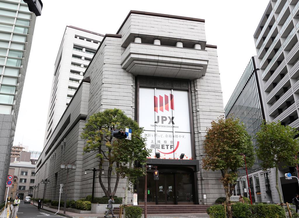 東京証券取引所の外観=東京都中央区(荻窪佳撮影)