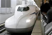 苦い経験「もうさせない」 N700S、停電でも走行 東海道新幹線の新型車両