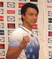 25歳松井がサントリー退団 ラグビー7人制五輪代表候補