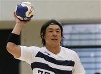 ハンドボール宮崎が右肩手術 東京五輪目指す