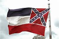【抗議デモ】ミシシッピ州旗、南軍旗の紋章を削除へ 全米で最後
