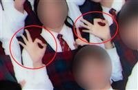 【自由が消える-香港】(4)「紅」に染まる教育現場 写真改竄、デモ歌禁止…「生徒たちに…