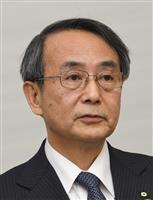 関電株主総会 森本社長の選任賛成は過去最低59・6%