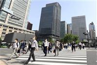 失業者200万人に迫る 5月、有効求人倍率は1・20倍へ悪化