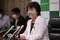 発熱患者の診療先をコールセンターで紹介 仙台市、7月1日から