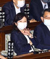 「ポスト安倍」は2000万円台、野田氏が雑所得で最多 国会議員所得