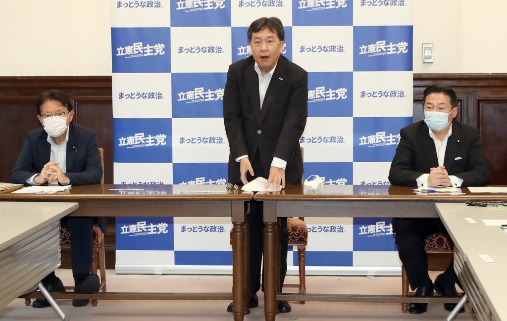 立憲民主党執行役員会で発言する枝野幸男代表=6月30日午後、国会内(春名中撮影)